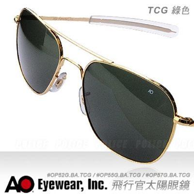AO Eyewear Original Pilot Sunglasses 初版飛行官太陽眼鏡57mm 玻璃鏡片 金框【AH01061】 i-style居家生活
