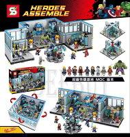 美國隊長周邊商品推薦復仇者聯盟基地 鋼鐵人超級英雄基地 美國隊長索爾 神盾局研究室/SY368