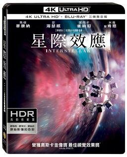 星際效應UHD+BD三碟限定版