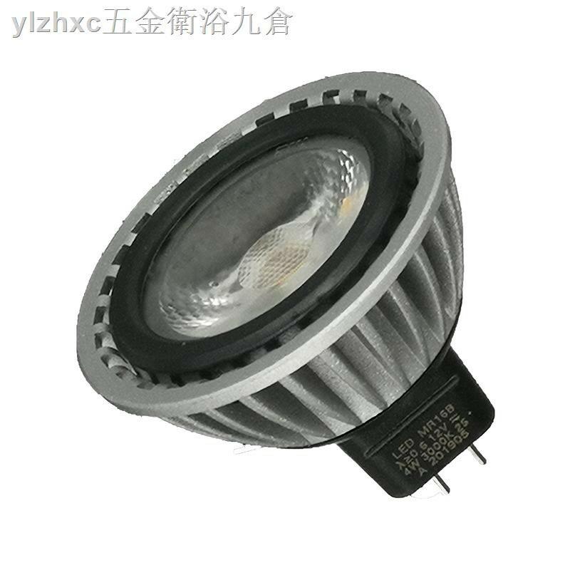 射燈燈杯雷士照明LED12V燈杯鋁合金燈杯射燈光源12V4W節能MR16CGU5.3