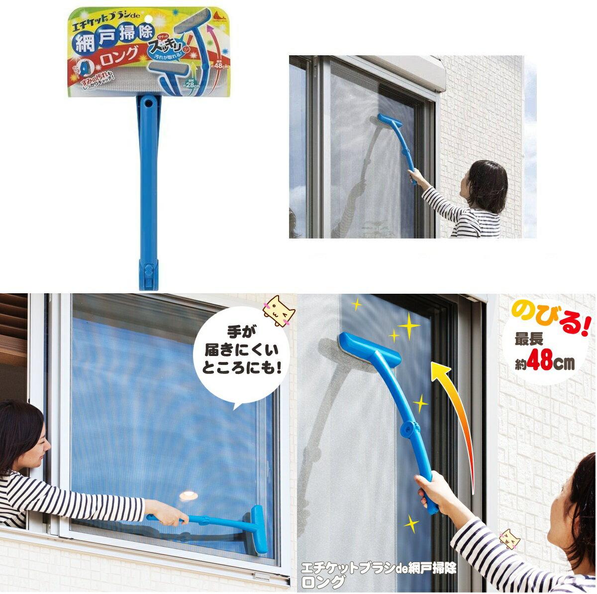 日本直送 Nippon Seal 紗窗清潔刷 大掃除 紗網清潔 紗窗門 三款可選 2
