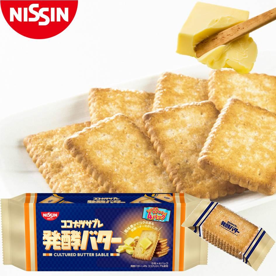 【NISSIN日清】可口奶滋餅乾-發酵奶油風味 20枚入 128g  ココナッツサブレ 発酵バター 日本進口零食 3.18-4 / 7店休 暫停出貨 0