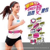慢跑_路跑周邊商品推薦到多功能防潑水雙腰包 路跑手機腰包 -4色