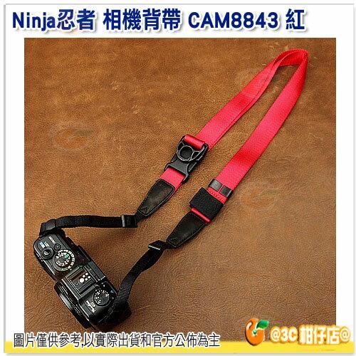 免運 Cam-in CAM8843 8843 紅色 公司貨 Ninja忍者 通用型 可調節 快拆 快速相機背帶 肩帶 NEX5 NEX3 GF2 GF1