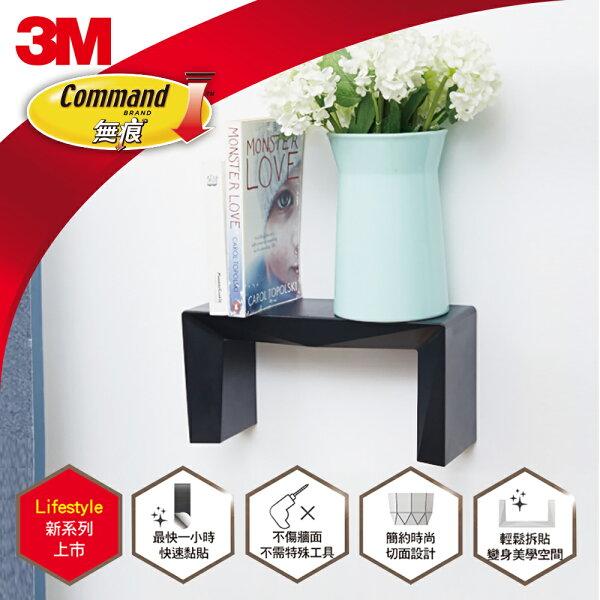 【3M】無痕LIFESTYLE系列-DIY層板架(黑)7100146883