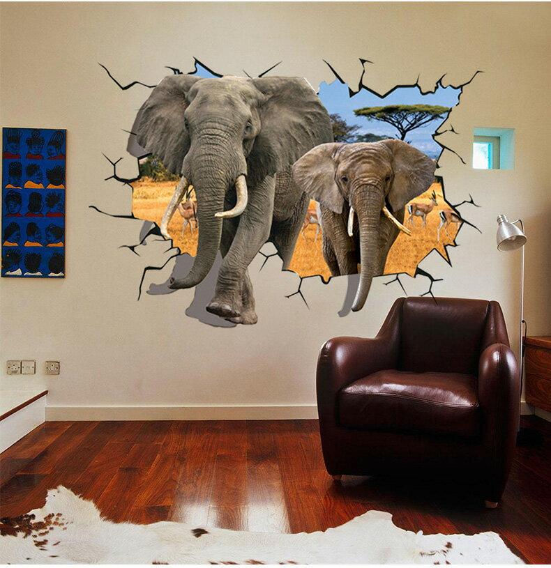 第三代大象3D牆紙立體牆貼100*70