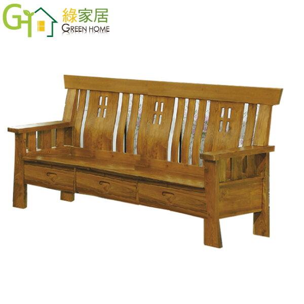 【綠家居】佛斯特時尚柚木實木三人椅(不含椅墊)