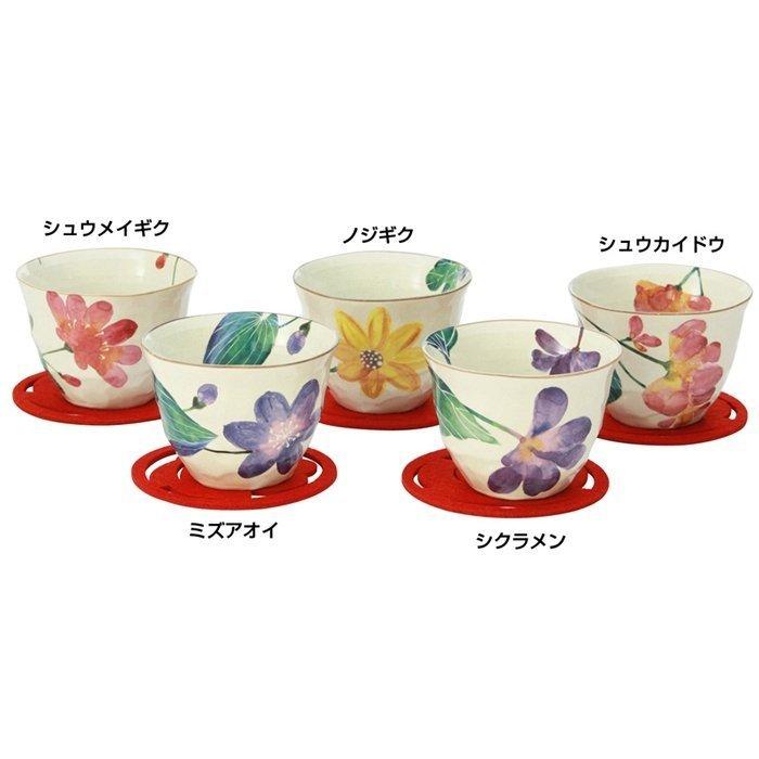 【日本和藍】花いちりん茶杯5入組 (美濃燒) / 日式 無毒 瓷器 生日 結婚 送禮 工藝 收藏品 24期免運費