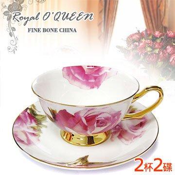 【Royal O'QUEEN 】英式御用骨瓷咖啡對杯(玫瑰)/2杯2盤/精美盒裝/生日禮物/下午茶/免運費