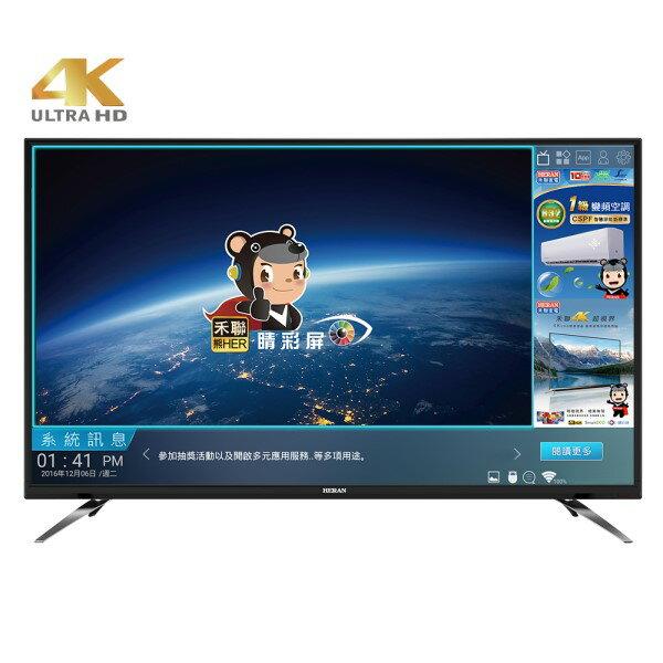 HERAN禾聯 43吋 4K UHD 智慧聯網 LED液晶顯示器+視訊盒 HD-43UDF28 - 限時優惠好康折扣