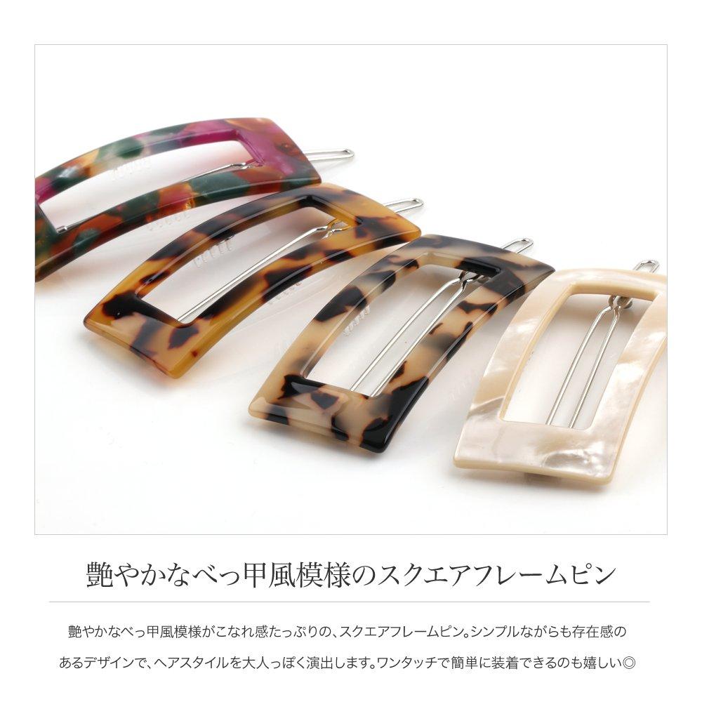 日本CREAM DOT  /  ヘアピン おしゃれ フレームピン ヘアクリップ 前髪 ヘアアクセサリー べっ甲風 べっこう風 大人 上品 エレガント フェミニン ベージュ ブラウン ホワイト ナチュラル ミックスカラー  /  a03535  /  日本必買 日本樂天直送(1190) 1