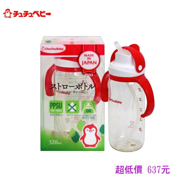 美馨兒:*美馨兒*日本chuchu啾啾造型握把吸管奶瓶-320ml637元