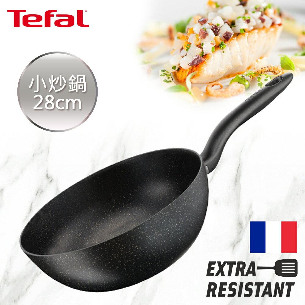 Tefal法國特福 大理石系列28CM不沾小炒鍋|法國製造_【APP領券再折】 0