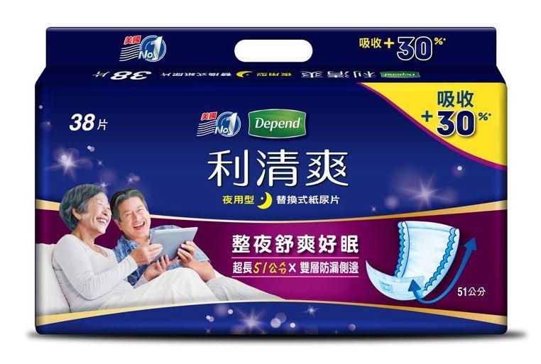 【品牌出清】利清爽替換式紙尿片夜用型38片x1包
