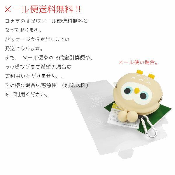 日本p+g design / mimi POCHI矽膠貓頭鷹零錢包 / 3dowl。共5色-日本必買 日本樂天代購(1382*0.1) 5