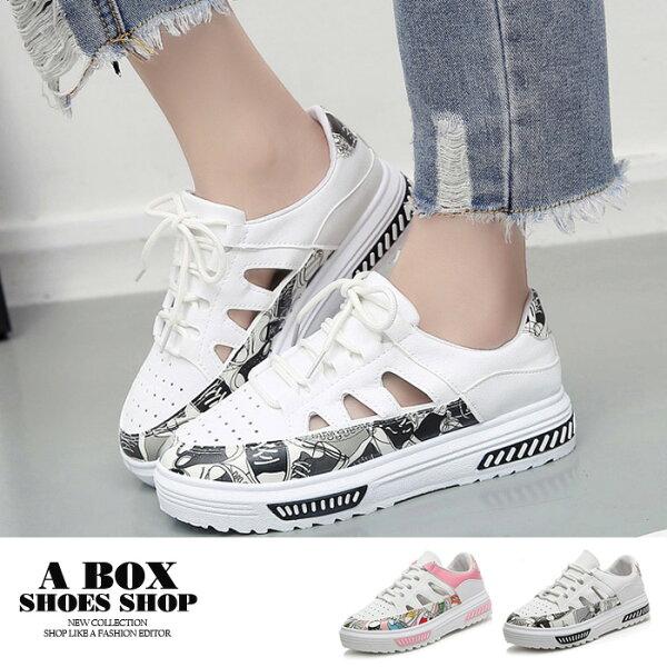 格子舖:【AAB986】綁帶休閒運動鞋慢跑鞋3.5CM跟高塗鴉印花PU皮革材質2色