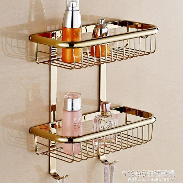 全銅方形浴室置物籃鍍玫瑰金色仿古衛生間置物架歐式衛浴掛件 【交換禮物】