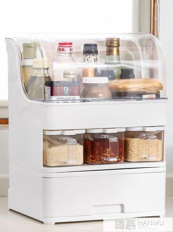 防油帶蓋調味盒油鹽醬醋瓶調料罐子置物架廚房用品收納盒組合套裝 【交換禮物】