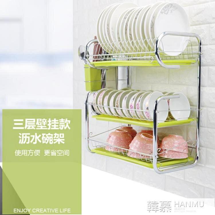 廚房瀝水碗架掛墻碗架廚房置物架放碗壁掛式立碗抽屜式碗碟收納盒 【交換禮物】 YTL