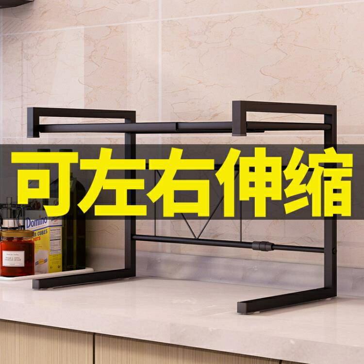 伸縮廚房置物架微波爐架烤箱架子收納儲物落地多層省空間2層用品   【交換禮物】YYP