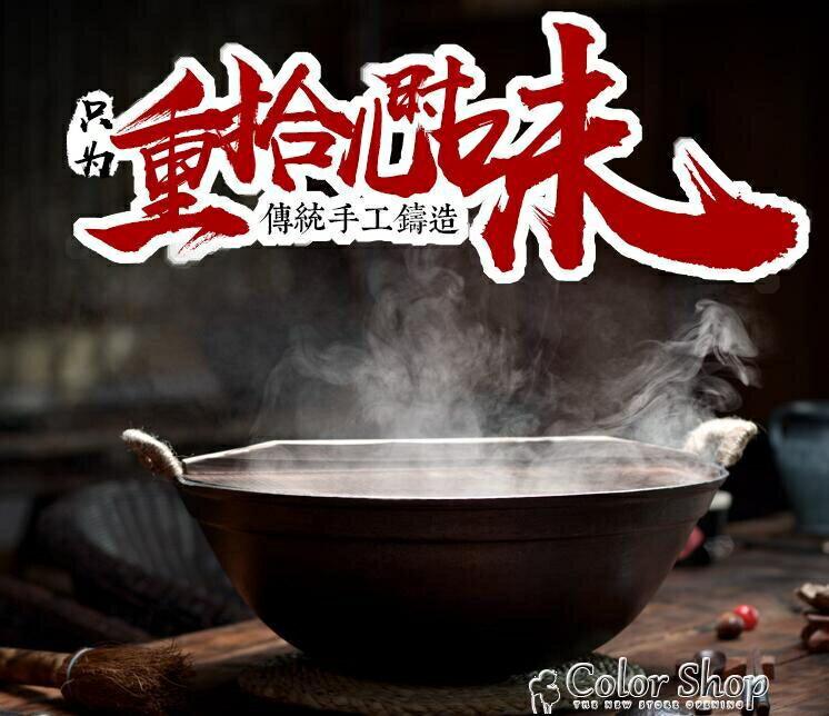 雙耳生鐵鍋老式圓底大鐵鍋家用加厚鑄鐵炒鍋無涂層不粘鍋   【交換禮物】YYP