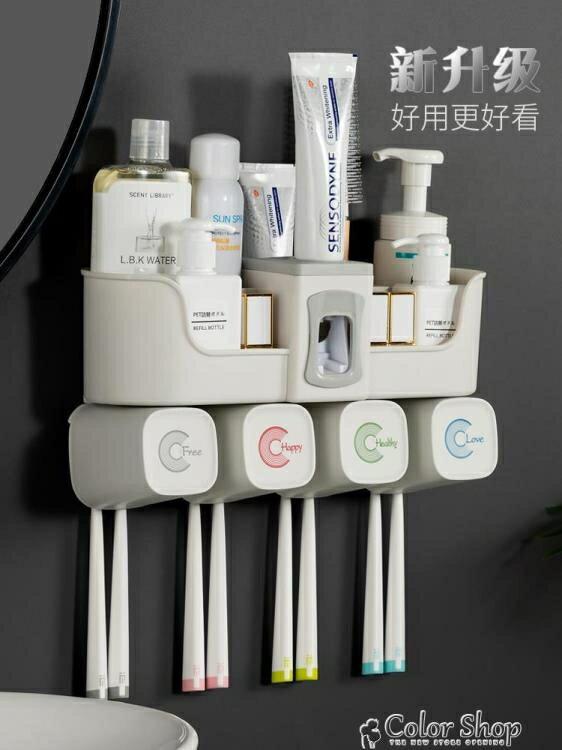 牙刷架牙刷置物架免打孔壁掛全自動擠牙膏器神器擠壓器吸壁式衛生間套裝【交換禮物】