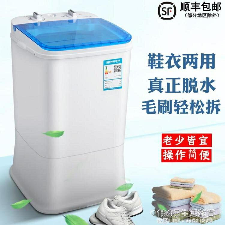 洗鞋機家用清潔機全自動小型刷鞋神器懶人烘干電動鞋刷子擦鞋機器 【交換禮物】