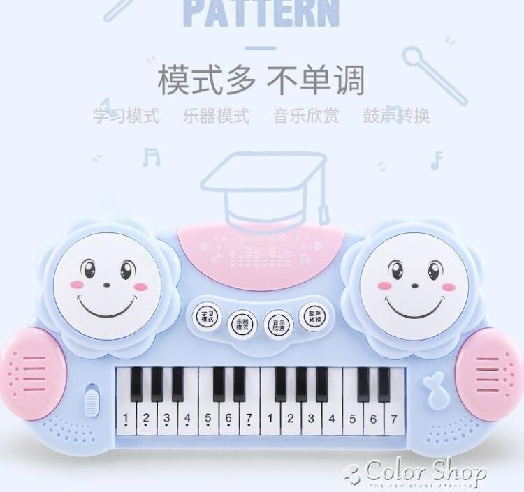 兒童電子琴寶寶早教音樂玩具小鋼琴0-1-3歲男女孩嬰幼兒益智    【交換禮物】