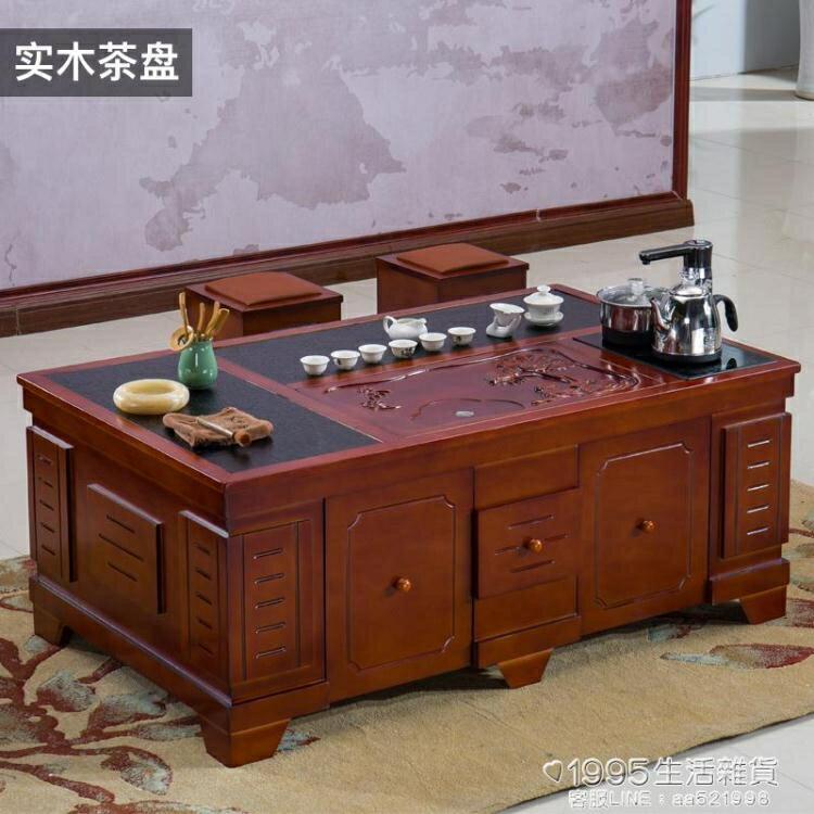 火燒石茶幾中式現代客廳實木泡茶桌椅組合一體大理石簡約功夫茶臺 1995生活雜貨NMS