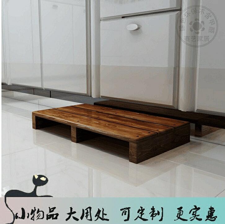腳踏板訂制實木腳踏板 沙發凳 臺階增高臺 陽臺增高架 浴室墊腳 可訂製【交換禮物】YYP