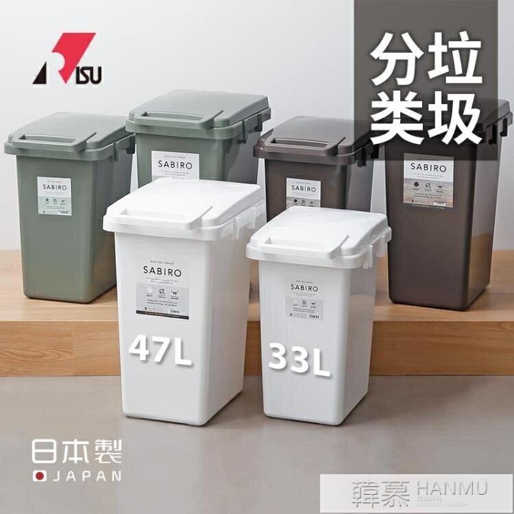 RISU日本進口干濕分類垃圾桶家用戶外公司可回收環保公共垃圾箱大  【交換禮物】 YTL