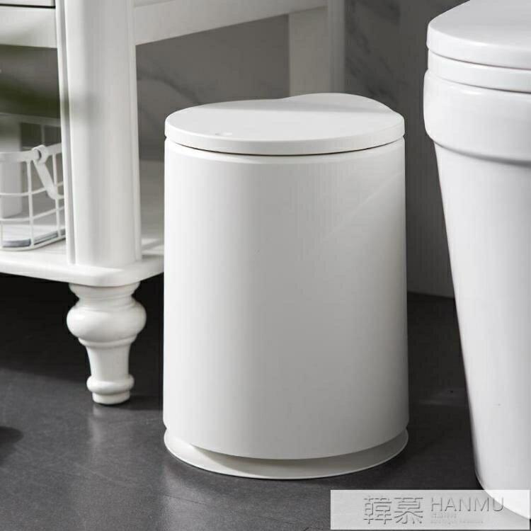 家用客廳臥室按壓式北歐簡約垃圾桶廚房衛生間創意圾大號有蓋紙簍  【交換禮物】 YTL