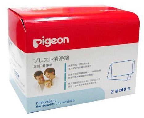 日本【Pigeon 貝親】清淨棉(80片)