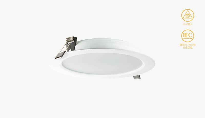 旭光★LED 15公分 崁燈 15W 節能面板 內置型安定器 全電壓 白光 黃光 自然光 可另加購快速接頭★永光照明TF-LSD-15W%AC-U%