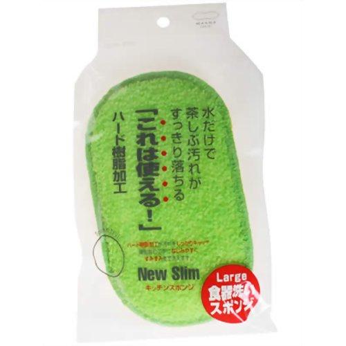 日本製 MARNA New Slim 神奇兩用清潔布 洗碗布(橢圓形) 不需洗碗精 *夏日微風*