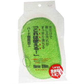 日本製 MARNA New Slim 神奇兩用清潔布 洗碗布(橢圓形) 不需洗碗精 菜瓜布*夏日微風*