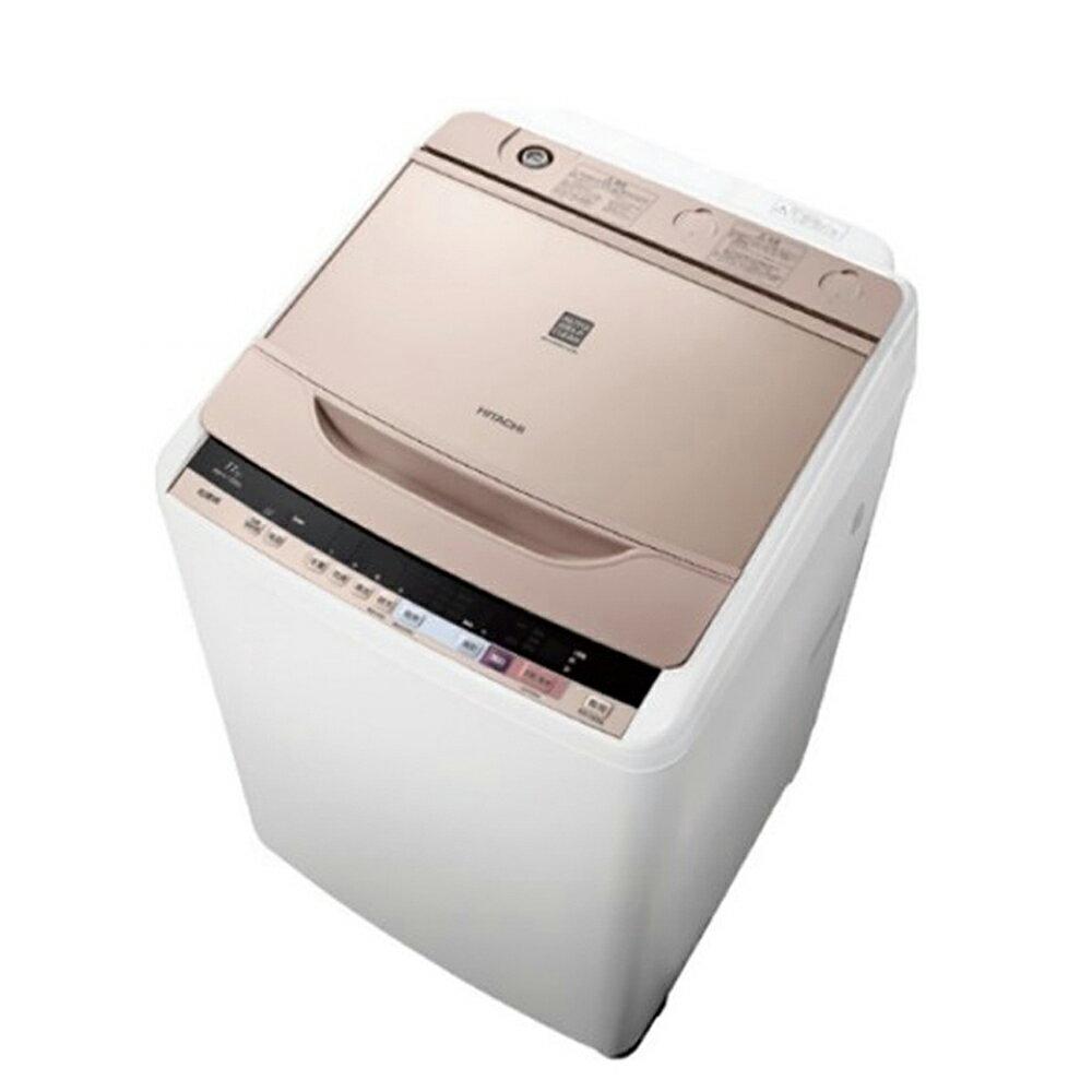 ★4/1~7/31 送三井武田 六段肌筋膜槍★[可議價] HITACHI 日立 11公斤直立變頻躍動式洗衣機 (BWV110BS)