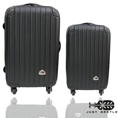 Just Beetle新都市系列超值兩件組24吋+20吋輕硬殼旅行箱 / 行李箱 7