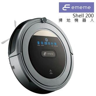 贈濾網x5+耳掛式耳機 ★ 掃地機器人 ★ EMEME SHELL 200 公司貨 0利率 免運