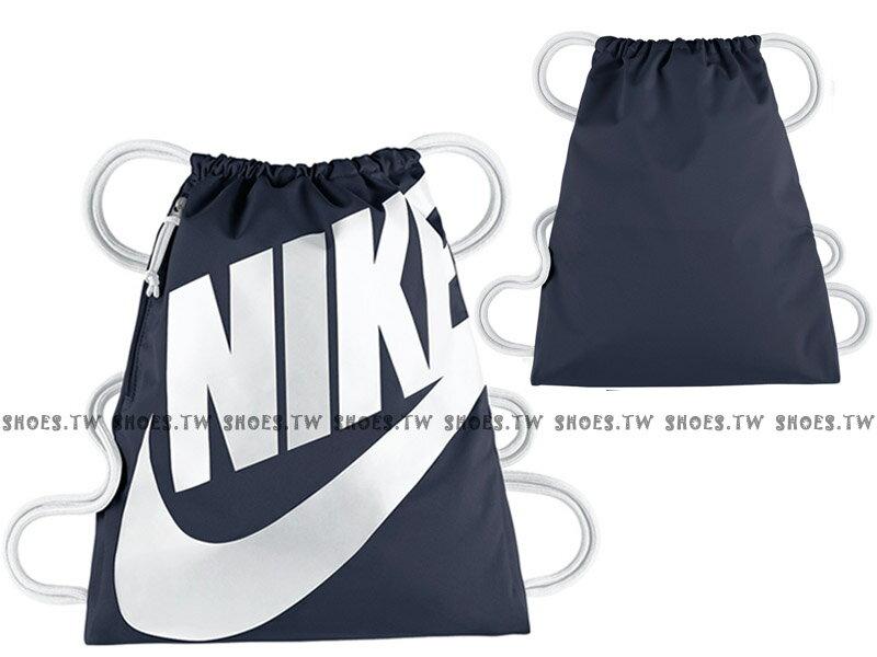 Shoestw【BA5351-451】NIKE MISC 束口袋 側拉鍊 鞋袋 輕便袋 深藍白 大字款