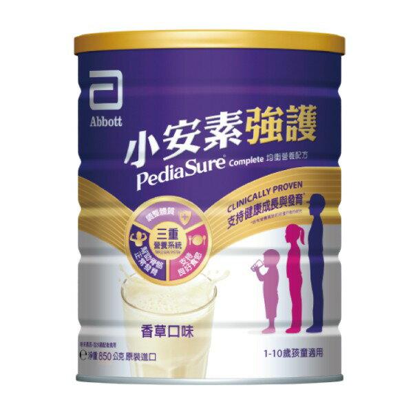 亞培小安素強護均衡營養配方850g/單罐【杏一】
