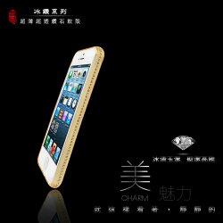 冰鑽系列 Apple iPhone5/iPhone 5s/SE 鑽石邊框/水鑽/超薄軟殼/透明清水套/羽量級/保護套/矽膠透明背蓋