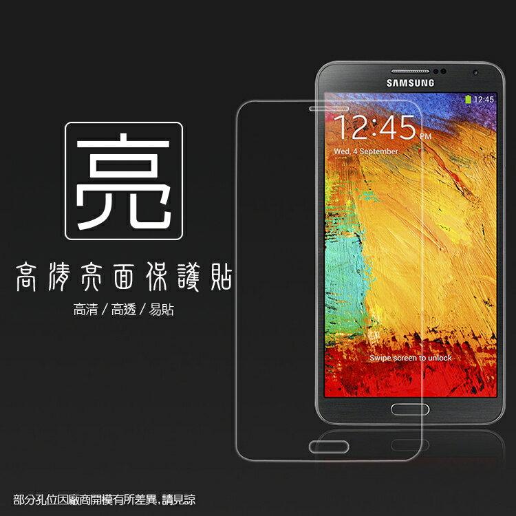 亮面螢幕保護貼 SAMSUNG 三星 Note 3 N9000/N9005/N900u 保護貼 亮貼 亮面貼