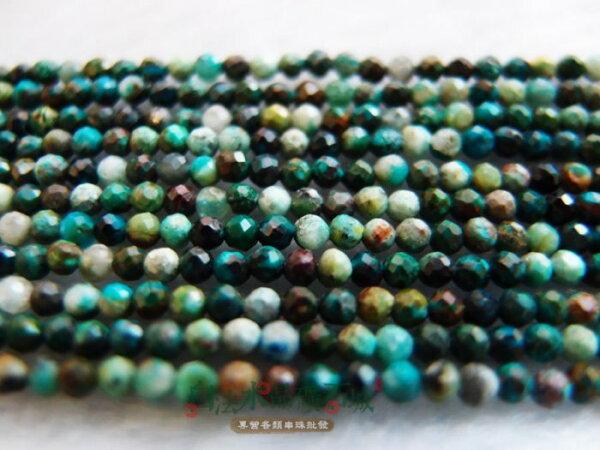 白法水晶礦石城墨西哥天然-矽孔雀石鳳凰石2mm切面Orgonite(奧剛)串珠條珠首飾材料