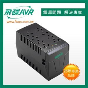 【綠蔭-免運】飛碟AVR-E1000P1KVA全電子式穩壓器AVR(三段)