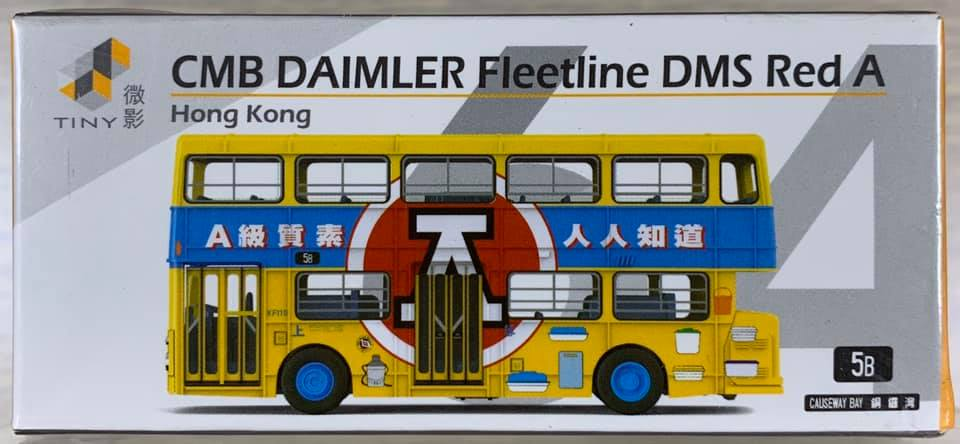 ☆勳寶玩具舖【現貨】TINY 微影 城市 64 CMB DAIMLER Fleetline 中巴丹拿珍寶 DMS 紅A