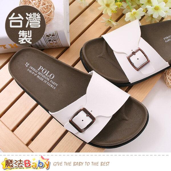 休閒拖鞋台灣製POLO授權正版拖鞋魔法Baby~sk0356