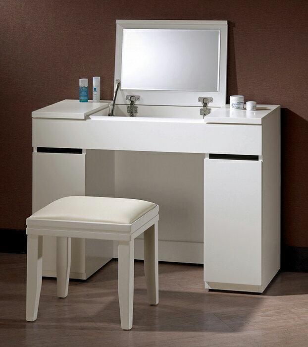 【尚品傢俱】CM-620-5 安格斯3.3尺掀鏡化妝台(含椅)