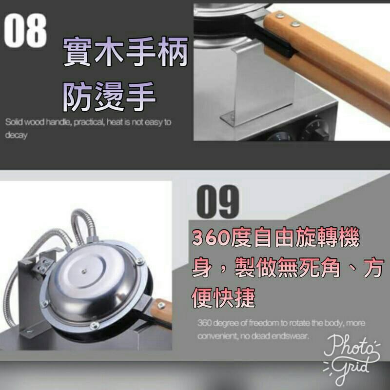 ''廚匠烘焙''  110v  雞蛋仔機  QQ蛋仔烤餅機 2