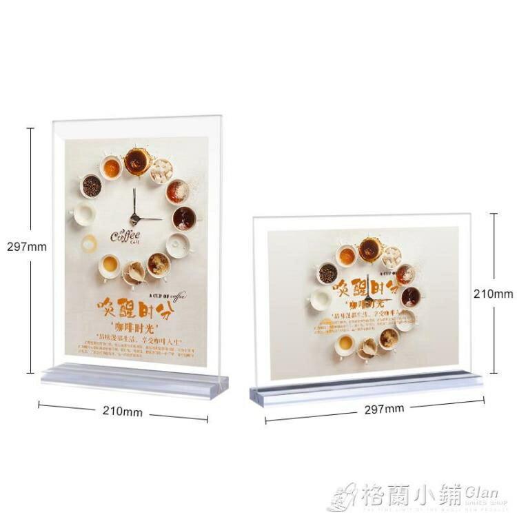 [點數5倍送]壓克力A4抽拉台簽展示牌A5台卡立牌台牌桌牌T型廣告價目錶價格
